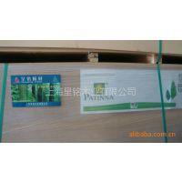 供应进口中纤板 密度板E0/E1
