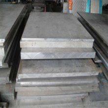 美标2024合金铝板规格1.0-100mm厚度
