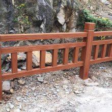 供应贵州市白云区、观山湖区防水泥栏杆,仿木护栏,景区护栏,四川驰升厂家直销