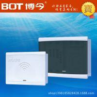 供应BOX3光纤入户信息箱 家居信息箱配电箱 路由器配置