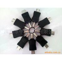 供应新款、3G手机转接头、新款迷你USB转接头(图)
