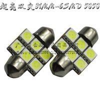 双尖 31mm 5050 6SMD三芯片 LED车顶灯 牌照灯 阅读灯 车门灯