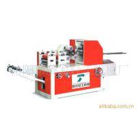 供应造纸机械设备,纸加工设备,餐巾纸折叠机