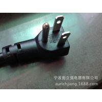 【企业集采】优质供应美国UI认证环保四芯标准电源插头