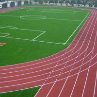 学校塑胶跑道 田径运动跑道 田径跑道 塑胶跑道