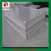 金天成通风管道焊接专用PVC板材 PVC硬板