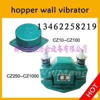 威猛牌CZ-10电磁仓壁振动器|小型电磁料仓振打器|配电控箱