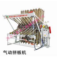 木工拼板机 气动反转式拼板机 木工机械