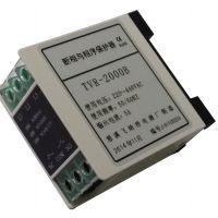 TVR-2000B三相交流保护继电器参考标准