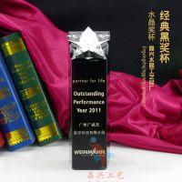 广州优秀奖杯,水晶现货奖杯,水晶奖杯48小时取货
