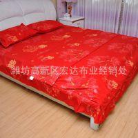 婚庆件套 居家必备床品布料 活性印染植物羊绒四件套 低价