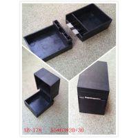 批发首饰盒塑胶盒盒胚,戒指盒,PP盒等注塑产品