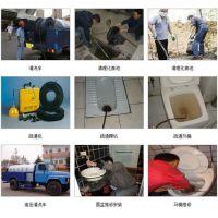 昆山蓬朗镇清理化粪池公司世茂东一号疏通下水道维修马桶