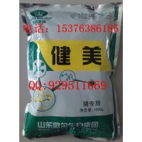 厂家供应猪专用益生菌高活菌