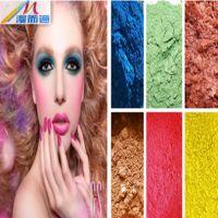 口红、眼影、粉底、眉笔、指甲油等化妆品专用环保珠光颜料