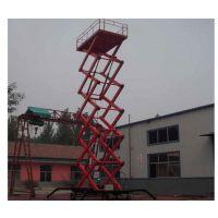 移动式升降机厂家,威海移动式升降机,强峰厂家