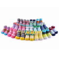 0—6个月婴儿袜 可爱活泼条纹 柔软透气 健康舒适纯棉立体儿童袜