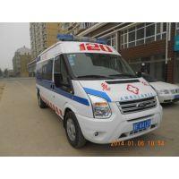 新世代全顺救护车价格13871898696