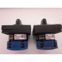 CH11 A714/D-A001