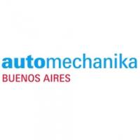 2018年南美洲阿根廷国际汽配展