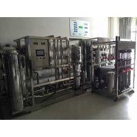 南京医疗超纯水设备,精细化学品纯水设备,伟志EDI超纯水设备