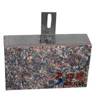 英国棕石材饰面岩棉保温复合板