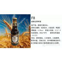 夜场瓶装德国威赛迩啤酒招商,250ml瓶装黑啤,夜场进口啤酒