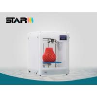 星迪威克M300 3D打印机,模具打印机,3D打印机价格