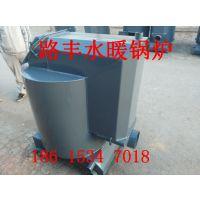 养殖场专用加温锅炉 小鸡调温设备安全的保障!