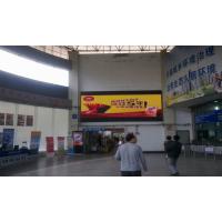 易播网-四川省交通联播网绵阳市3个汽车客运中心高清LED广告位
