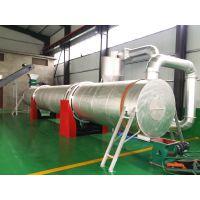 郑州锯末烘干机厂家绿之源DHΦ1500*12米滚筒烘干机