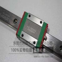 启威机电专业代理台湾上银直线导轨|线性滑轨MGN15C微型滑轨/滑块|