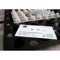 建筑排水板厂家,排水板厂家,排水板(已认证)