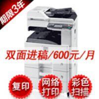京瓷复印机销售多少钱