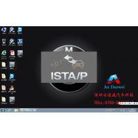 宝马ICOM A2检测电脑宝马ISTA工程师版诊断编程软件