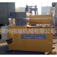 莱州格瑞供应SK卧式砂磨机防爆型卧式砂磨机厂家