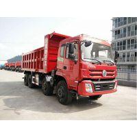 国四东风特商玉柴270马力8X4(前四后八)6米货箱自卸车新车厂家报价