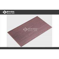 哑光抗指纹红铜木纹钢板 304拉丝不锈钢蚀刻花纹 学院复古金属装饰材料