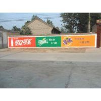 德阳墙体广告、刷墙广告公司、做墙体广告找亿达