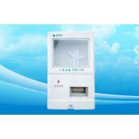 一户三相SMC玻璃钢电表箱电能计量箱
