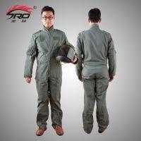 微型消防站装备配备之飞行服装、赛车服、普通工装