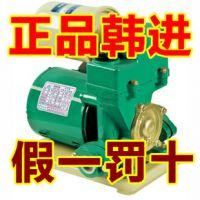 中韩合资PHJ-550A/550W全自动冷热水增压泵加压泵循环泵自吸泵
