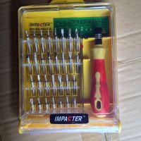 JS-8785 32合一组合螺丝刀 套装螺丝刀 6032 A 工具包