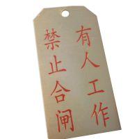 标牌制作厂家供应机械标牌35*85设备铭牌定做安全提示标牌铝铭牌