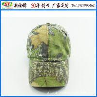 帽厂定制2015年儿童春夏季军训帽 韩版时尚树叶迷彩鸭舌棒球帽