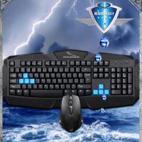 追光豹F1游戏键鼠套装网吧办公游戏台式机电脑USB鼠标厂家直销
