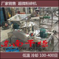 厂家直销 WFJ-15型超细粉碎机 低温超微粉碎设备 不锈钢水冷却