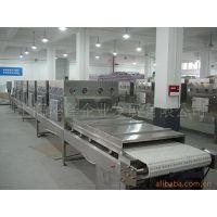供应优质高效纸板微波烘干设备