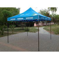 供应心连心展览帐篷折叠帐篷 太阳伞促销帐篷广告帐篷展销帐篷
