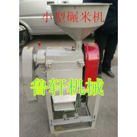 江苏哪里卖碾米机 水稻碾米机多少钱 多功能组合米机